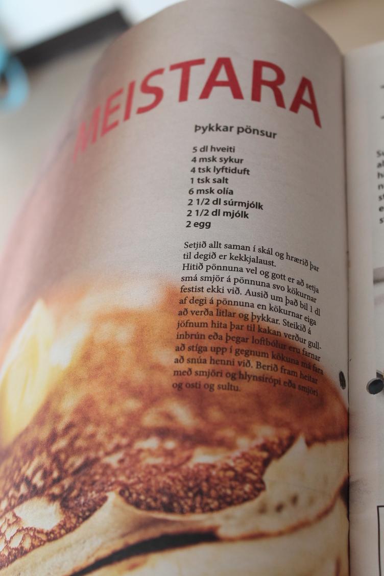 pancake_recipe